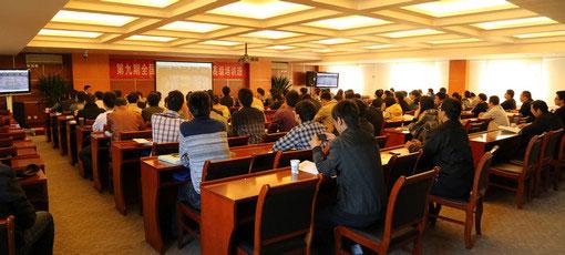第九期全国轮胎结构设计技术高级培训班在京举办